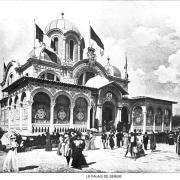 Le palais de serbie