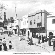 Le palais des attractions algeriennes facade ouest