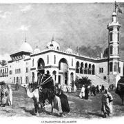Le palais officiel de l algerie