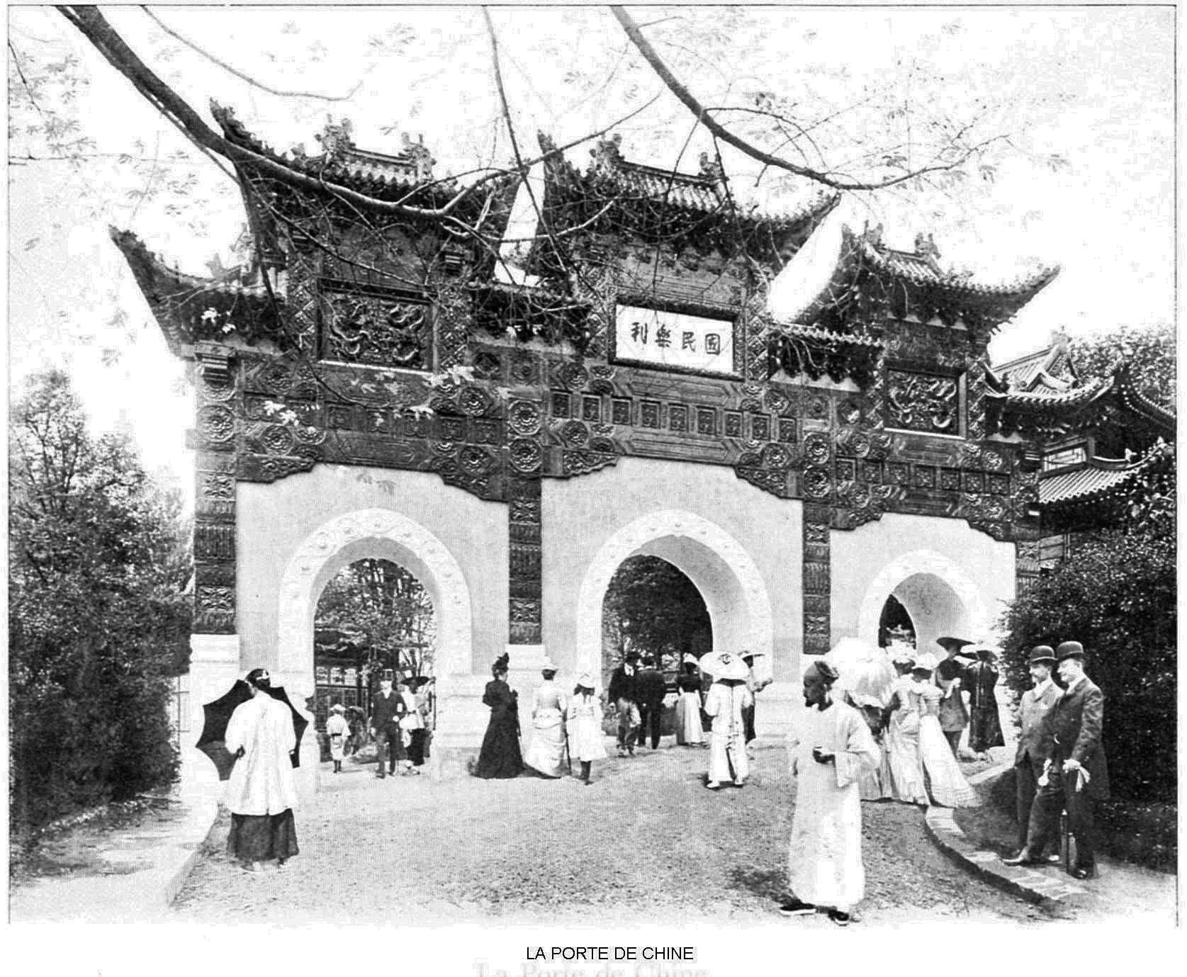 Ressources histoire exposition universelle 1900 la porte de chine