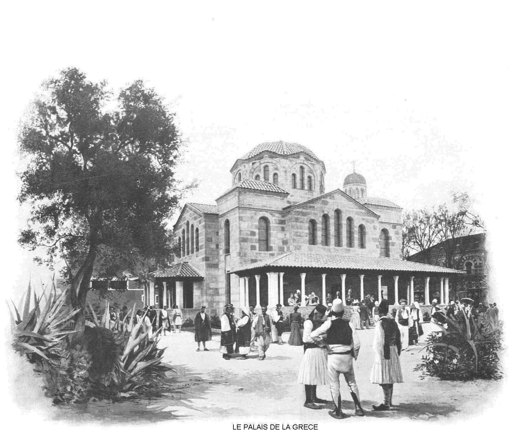Ressources histoire exposition universelle 1900 le palais de la grece