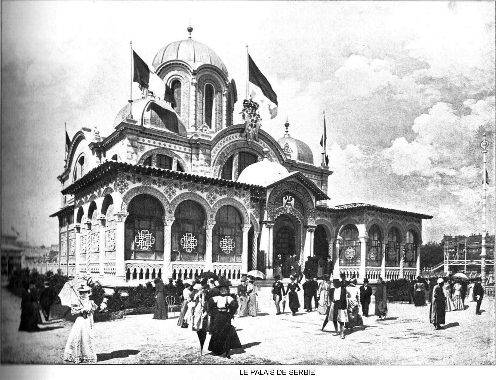 Ressources histoire exposition universelle 1900 le palais de serbie